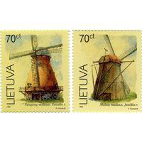 Эстония 1999 г. Ветряные мельницы. Разновиды. Серия марок (2 марки).