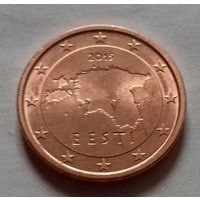 1 евроцент, Эстония 2015 г., AU