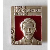 Герои гражданской войны Н.А. Щорс