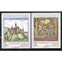 1976 Чехословакия. Пражский Град