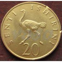 3990:  20 сенти 1981 Танзания (брак?)