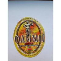 Этикетка Пиво Беларусь Гомель