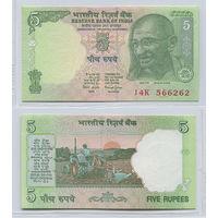 """Распродажа коллекции. Индия. 5 рупий 2002 года (P-88Ab - 1996-2006 ND """"Gandhi"""" Issue)"""