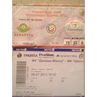 2010 год билет с матча Беларусь--Румыния + Динамо Минск--Шахтер Солигорск-2013