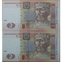 2 гривны 2005 г. Украина