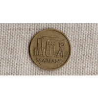Германия Саар 20 франков 1954 //(FV)/
