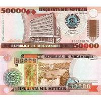 Мозамбик 50000 метикал  1993 год  UNC