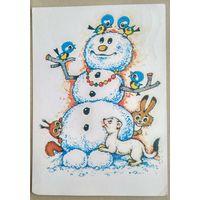 Старасте М. Новогодняя поздравительная открытка. 1984 г. Подписана