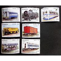 Никарагуа 1983 г. Железнодорожные вагоны. Транспорт. Техника. Поезда. Железная дорога, полная серия из 7 марок #0033-Т1P8