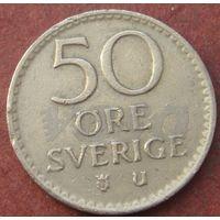 6178:  50 эре 1965 Швеция