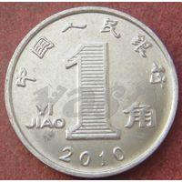 6209:  1 джао 2010 Китай