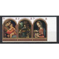 С Рождеством! Гибралтар 1969 год серия из 3-х марок в сцепке ** живопись