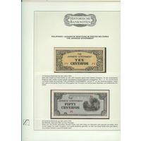 Филиппины (Японская оккупация), 10 центаво + 50 центаво 1942 год - 2 шт.