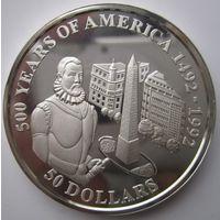 Острова Кука. 50 долларов 1992. Серебро. Пруф. 160