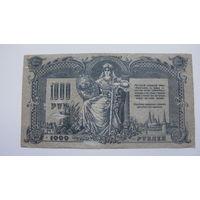 1000 рублей 1919  ( Юг России. Ростов -на Дону )