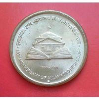 Индия. 5 Рупий 2016 (памятная) Верховный суд Аллахабада