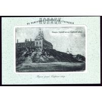 2001 год Полоцк Верхний замок Софийский собор