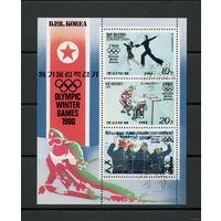 Блок Корея 1979. Зимние Олимпийские игры
