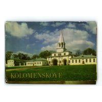 Набор открыток Коломенское