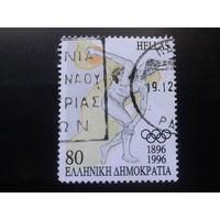 Греция 1996 дискобол