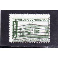 Доминиканская республика.Ми-513.Больница доктор Сальвадора Б. Готье, Сьюдад Трухильо.1952.