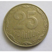 Украина 25 копеек 2007