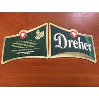 Подставка под пиво Dreher No 3 /Венгрия/