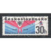 30-летие чехословацкой пионерской организации Чехословакия 1979 год серия из 1 марки