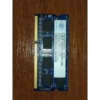 DDR 3 4gb 1600 MHz