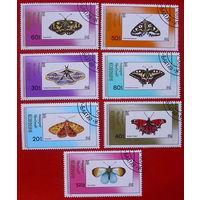 Монголия. Бабочки. ( 7 марок ) 1990 года.
