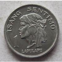 Филиппины 1 сентимо 1969