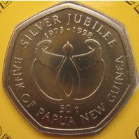 Папуа - Новая Гвинея 50 тойя 1998 г. 25 лет Банку Папуа Новой Гвинеи