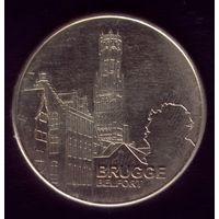 Туристический жетон Бельгия Брюгге