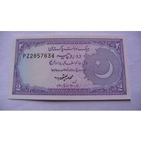 Пакистан 2 рупии .  состояние распродажа
