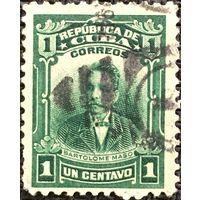 ЦІКАВІЦЬ АБМЕН! 1911, Барталамей Мазо (1)
