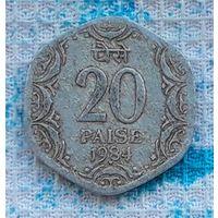 Индия 20 пайс 1984 года. Инвестируй выгодно в монеты планеты!