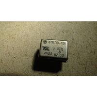 Фильтр ФП3П9-451-7, 38МГц