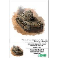 """""""ZEBRANO"""" 100028. Румынский истребитель танков Vanatorul de care R35"""