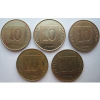 Израиль 10 агорот. Цена за 1 шт.
