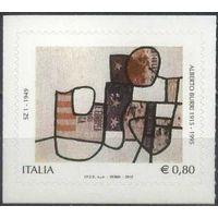 Италия 2015 Искусство, Живопись **