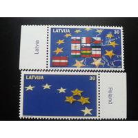Латвия 2004 вступление в евросоюз полная серия