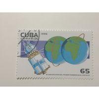 Куба 1996. 35-летие первого человека в космосе