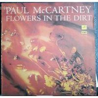 Пол Маккартни - Flowers In The Dirt