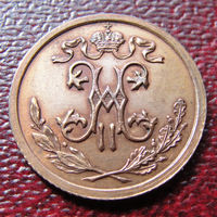1/2 копейки 1909 года. C рубля!