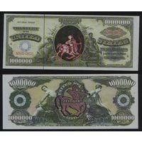 Сувенир США US_  - знаки зодиака 1.000.000 долларов 10 стрелец NOV22-DEC21 n150 торг заоблачный
