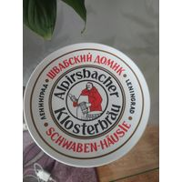 Тарелка ЛФЗ 1980г