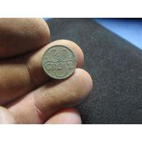 1 грош 1933 г. Речь Посполита (6)