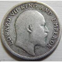 14. Британская индия 1/4 рупии 1906 год, Эдвард-7, серебро