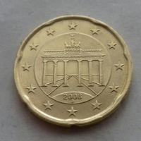 20 евроцентов, Германия 2008 J, AU