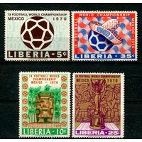 Либерия - 1970г. - Чемпионат мира по футболу 1970 года - полная серия, MNH [Mi 739-742] - 4 марки